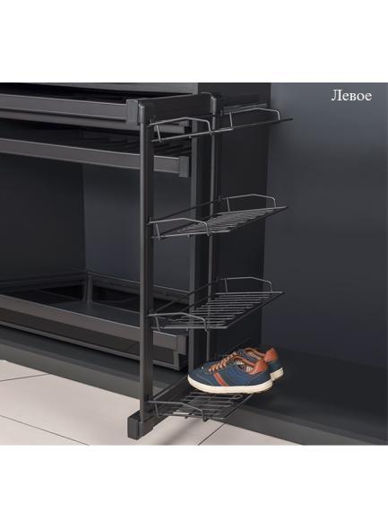 Полка боковая для обуви 4-уровневая левая S-6821
